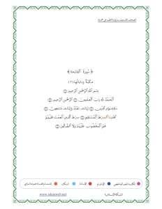khalaf